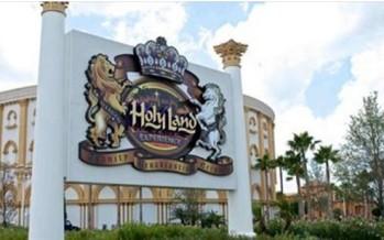 Holy Land Free Admission