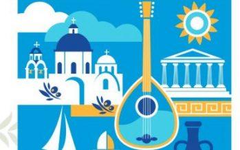 2017 Orlando Greek Fest
