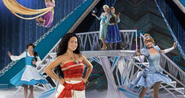 2017 Disney on Ice Tickets
