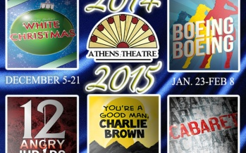 What's Playing at the Athens Theater?