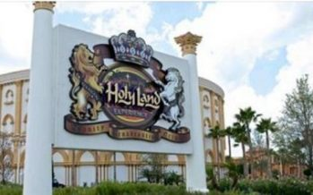 Free Holy Land Experience 2018