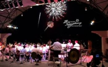 Brevard Symphony Orchestra July 4th