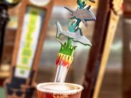 Sea World Free Beer Offer 2018
