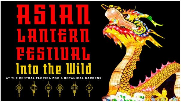 Central Florida Zoo Offers Asian Lantern Festival Discounts
