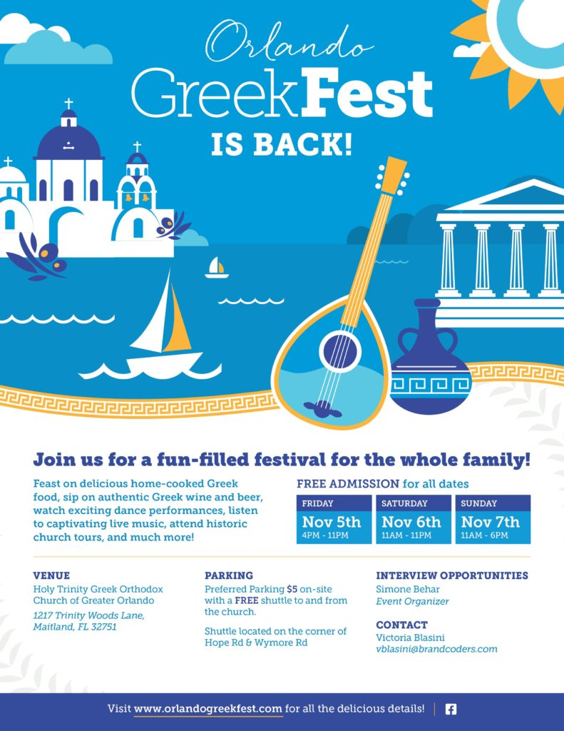 Orlando Greek Fest 2021